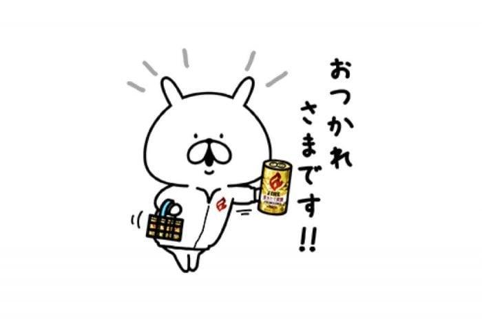 【LINE無料スタンプ】『ファイア×ゆるうさぎコラボスタンプ』が登場、配布期間は1月21日まで