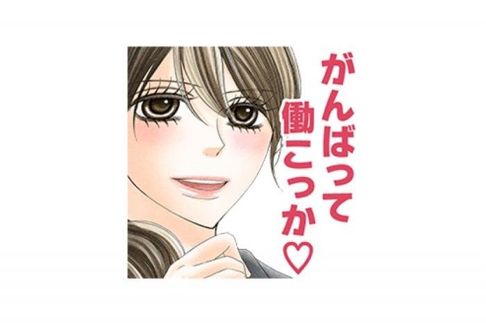 【LINE無料スタンプ】『小学館×LINEマンガ コラボスタンプ』が登場、配布期間は9月30日まで