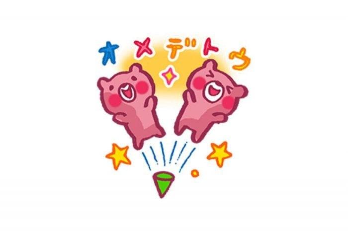 【LINE無料スタンプ】「1周年記念スタンプ『くまっと☆ベアもん』」が登場、配布期間は11月27日まで