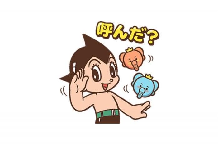 【LINE無料スタンプ】『POPショコラ×鉄腕アトム』が登場、配布期間は10月25日まで