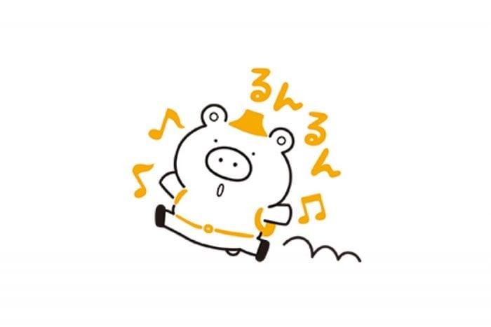 【LINE無料スタンプ】『クラブツーリズムの「くまぶー」誕生♪』が登場、配布期間は10月16日まで