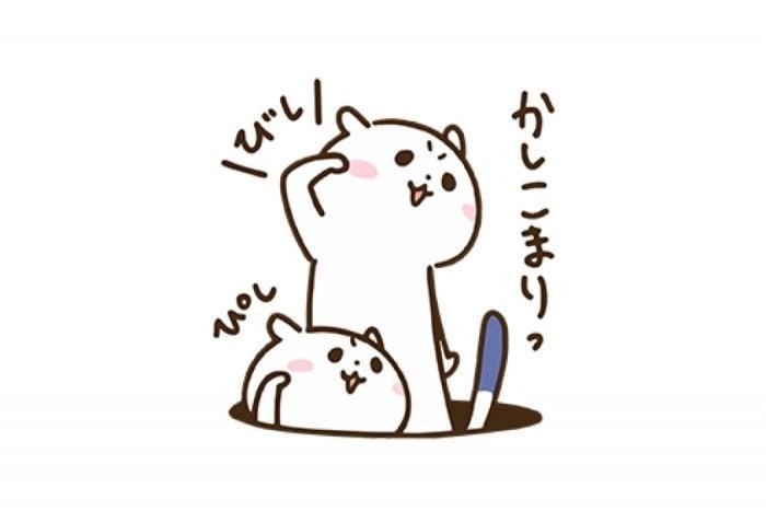 【LINE無料スタンプ】『ゆるカワおこじょ☆第2弾』が登場、配布期間は10月23日まで