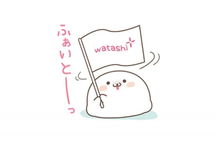 【LINE無料スタンプ】『ワタシプラス×ツンデレあざらし』が登場、配布期間は1月16日まで