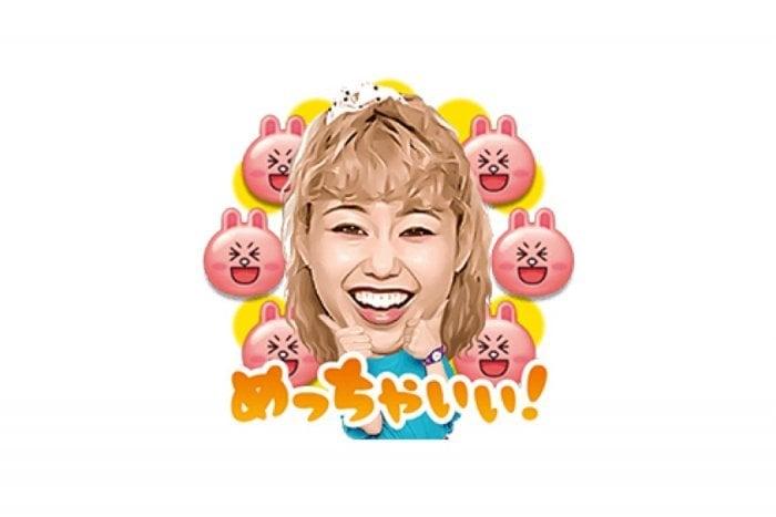 【LINE無料スタンプ】『LINE POP2 x りゅうぺこ』が登場、配布期間は11月25日まで