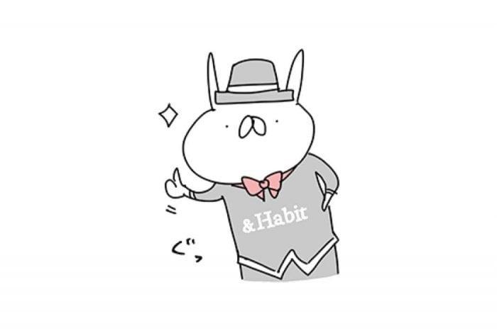 【LINE無料スタンプ】『【使える】うさぎ帝国×&Habitコラボ』が登場、配布期間は11月6日まで