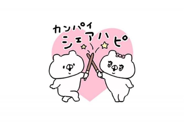 【LINE無料スタンプ】『会話にクマを添えましょう×ポッキー 』が登場、配布期間は1月8日まで