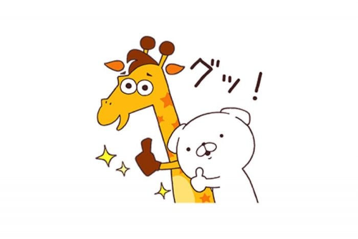 【LINE無料スタンプ】『いぬまっしぐらxジェフリー 16種類』が登場、配布期間は11月6日まで