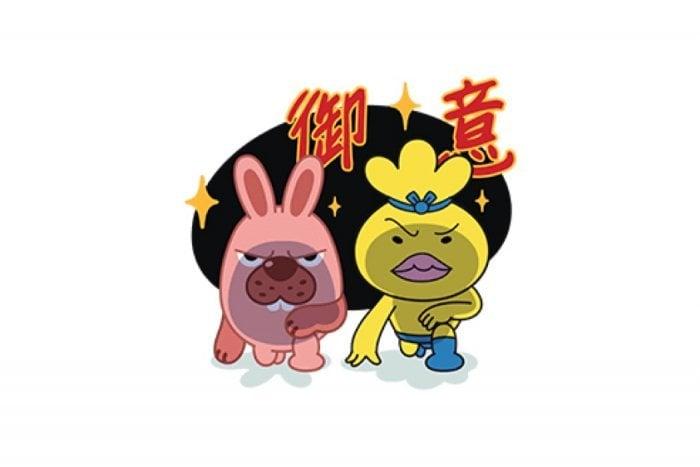 【LINE無料スタンプ】『LINE ポコパン×おでんくん』が登場、配布期間は12月12日まで