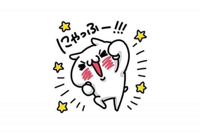 【LINE無料スタンプ】『愛しすぎて大好きすぎる。× SMART PARTY』が登場、配布期間は11月20日まで