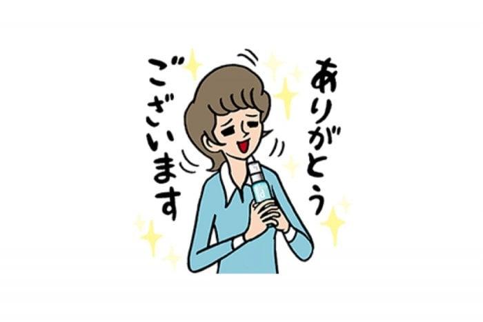 【LINE無料スタンプ】『【d プログラム】がんばる女性を応援!』が登場、配布期間は1月21日まで