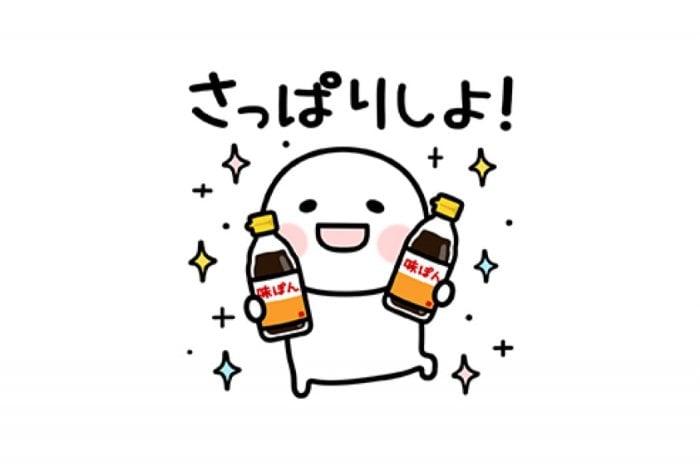 【LINE無料スタンプ】『まるいの×味ぽん第2弾』が登場、配布期間は1月23日まで