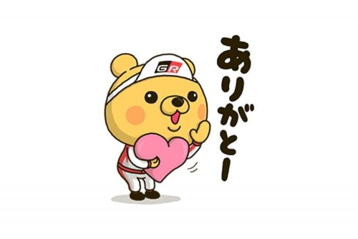 【LINE無料スタンプ】『くま吉&ルーキー★限定LINEスタンプ』が登場、配布期間は11月5日まで