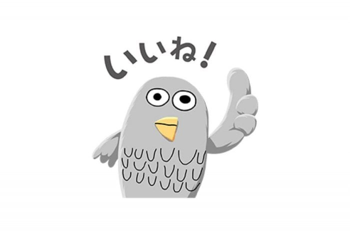 【LINE無料スタンプ】『イケア Let