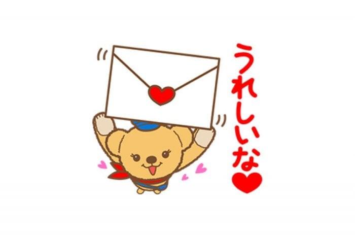 【LINE無料スタンプ】『ぽすくま』が登場、配布期間は12月4日まで
