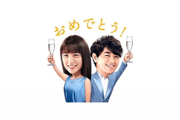 【LINE無料スタンプ】『山本美月&斎藤工 澪パ スタンプ 第3弾』が登場、配布期間は2月4日まで