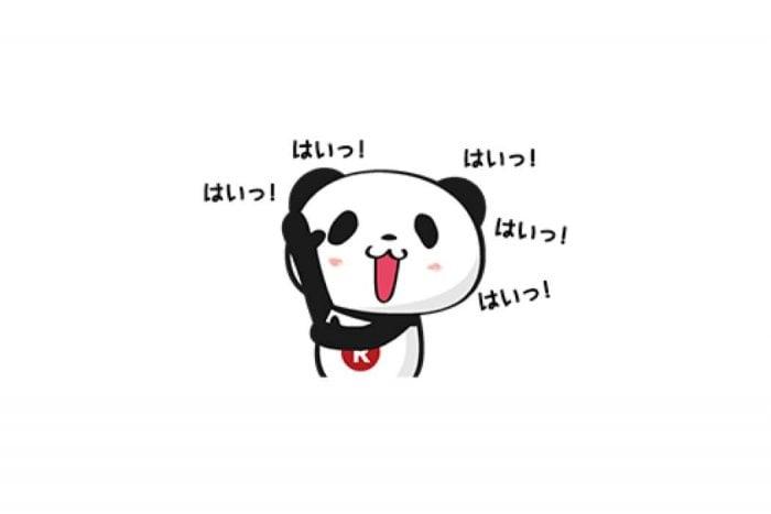 【LINE無料スタンプ】『お買いものパンダ』が登場、配布期間は12月25日まで