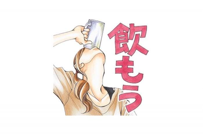 【LINE無料スタンプ】『深夜のダメ恋図鑑×LINE占い』が登場、配布期間は12月27日まで