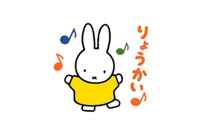 【LINE無料スタンプ】『LINE POP2 x ミッフィー』が登場、配布期間は1月2日まで