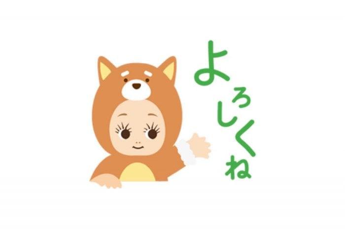 【LINE無料スタンプ】『キユーピーとヤサイな仲間たち』が登場、配布期間は1月15日まで
