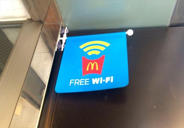 マクドナルドで無料Wi-Fiを使う登録(設定)方法、セキュリティ上の注意点なども解説【iPhone/Android】