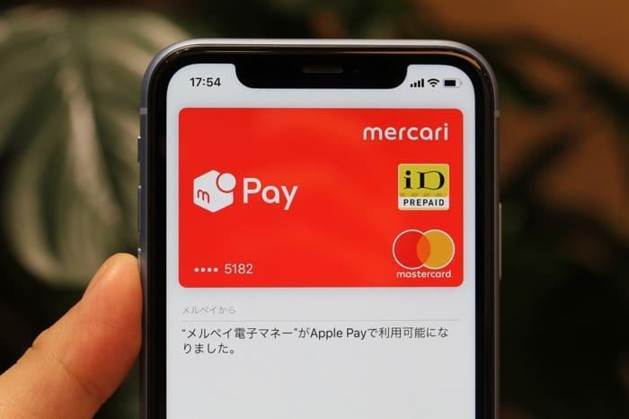 メルカリでスマホ決済サービス「メルペイ」の提供開始、 店舗支払いで売上金の利用が可能に