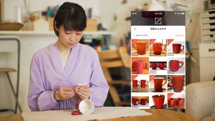 メルカリ、「写真検索機能」を追加 カメラで商品を読み込むだけで入力は不要