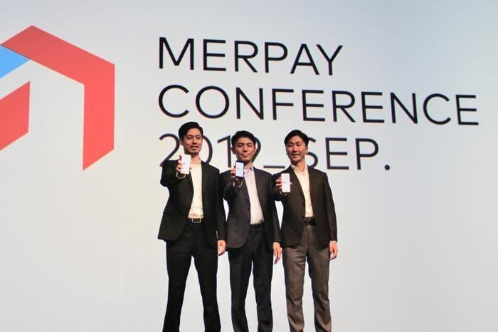 メルペイ「後払い」で分割支払いが可能に、メルペイサービスの拡充も──メルペイカンファレンス2019