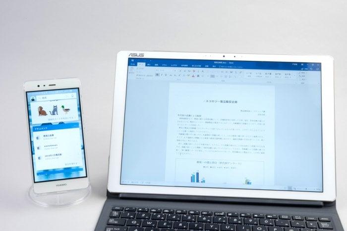 Androidスマホとパソコンの連携が鉄板に、新ランチャー「Microsoft Launcher」の実力
