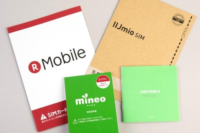 一番わかりやすい「格安SIM」の選び方 4つの重要ポイント