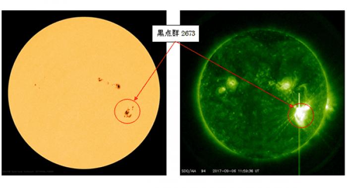 9月8日からGPS誤差や通信障害のおそれ、大規模な太陽フレア発生で 情報通信研究機構が注意喚起