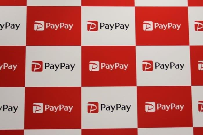 PayPay、一部ユーザーのクレジットカード上限金額を引き上げ 「100億円キャンペーン」の利用拡大へ