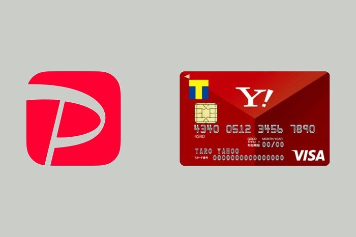 ヤフーカード、PayPayのチャージ・支払い等へのTポイント付与を廃止 2020年2月から