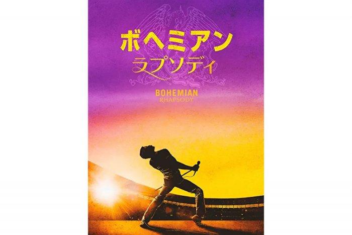 名曲の数々と伝説のライブ・エイド、フレディの苦悩と葛藤 見どころ満載の音楽映画『ボヘミアン・ラプソディ』