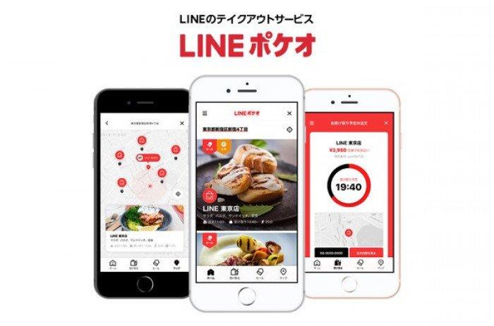 LINE、テイクアウトサービス「LINEポケオ」を先行スタート、店を探して注文・事前決済まで完結 まずは国内約2000店舗で導入