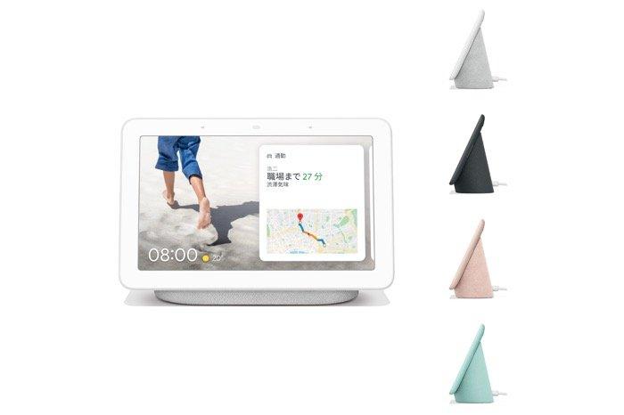 グーグル、スマートディスプレイ「Google Nest Hub」を6月12日より発売 最大6人の声を聞き分けるボイスマッチ機能を搭載