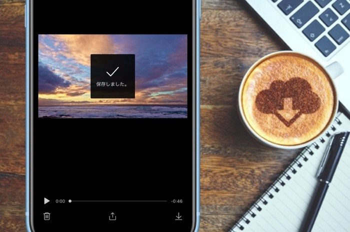 LINEで動画を保存する方法 保存先や通知でバレるかなど仕様も解説【iPhone/Android/PC】