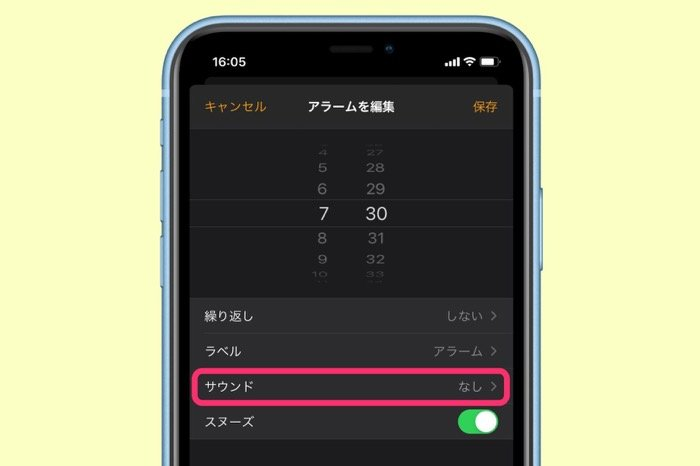 iPhoneのアラーム機能を「音なし・バイブのみ」または「音のみ・バイブなし」で使う方法──バイブが作動しない・音が鳴らない・音量が小さい問題の対処法も解説
