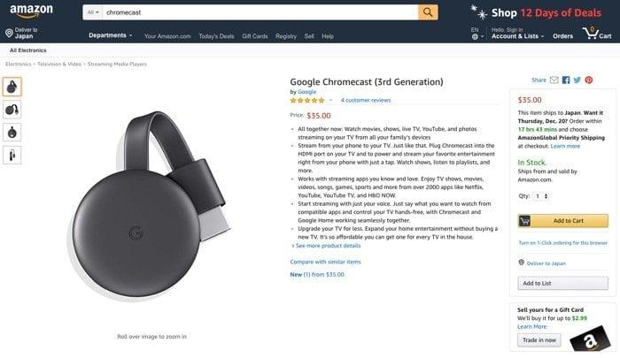 Amazon、ついにChromecastの販売を再開