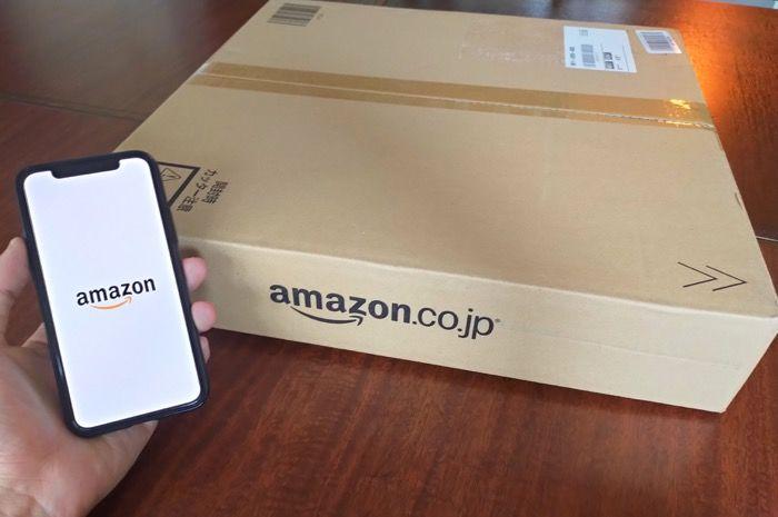 Amazonの配送料まとめ──無料にする条件・方法とは