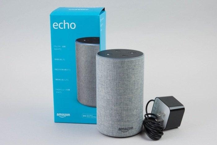 Amazon Echo(アマゾンエコー)レビュー:スキル追加で便利に使えるAlexa搭載スマートスピーカー