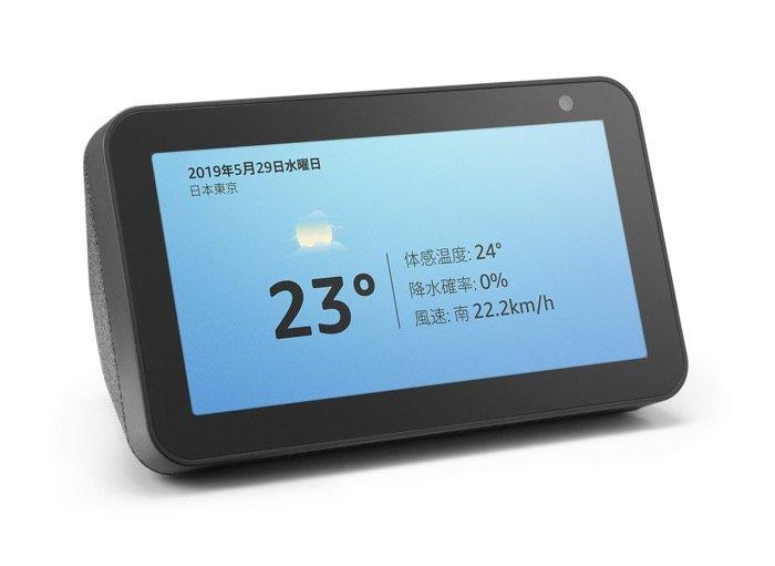 アマゾン、9980円の小型画面付きスマートスピーカー「Echo Show 5」を発売