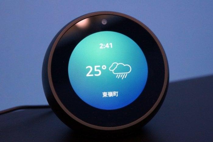 Amazon「Echo Spot」レビュー、画面搭載でひと味違うスマートスピーカーに進化