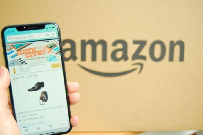 Amazonのタイムセールはいつ? 通知などで割引商品を見逃さない方法