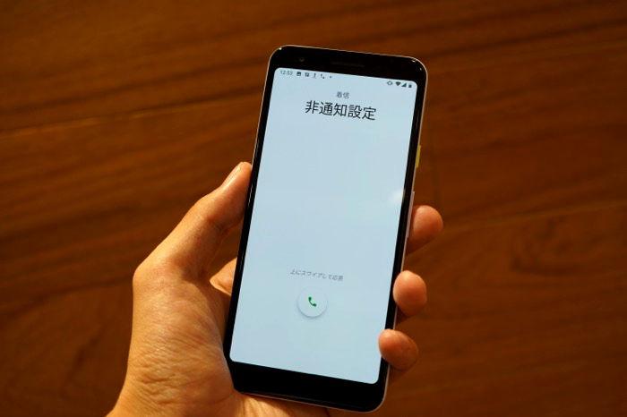 Androidスマホで「着信拒否」を設定・解除する方法──相手に流れるアナウンスや履歴や通知の有無なども解説