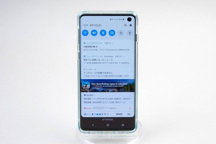 これだけは押さえたい、Androidスマホの通知が便利になる設定方法まとめ