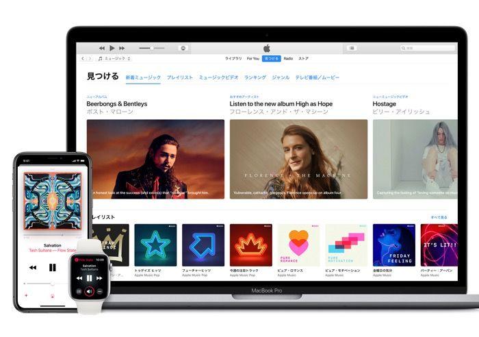 au、6カ月間無料で「Apple Music」を提供