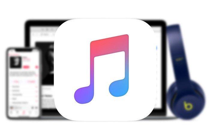 Apple Music(アップルミュージック)の使い方──料金プランから基本機能、歌詞表示、オフライン再生、ギフトカード、退会方法まで