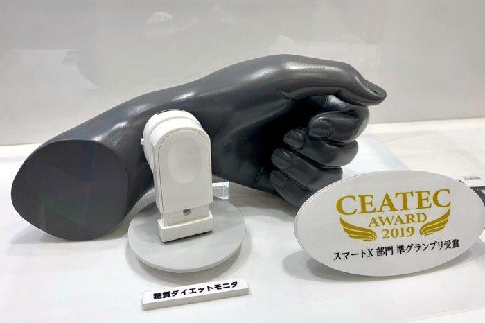【CEATEC 2019】手首で簡単測定「糖質ダイエットモニタ」で、健康管理や糖尿病予備軍チェックが可能に?
