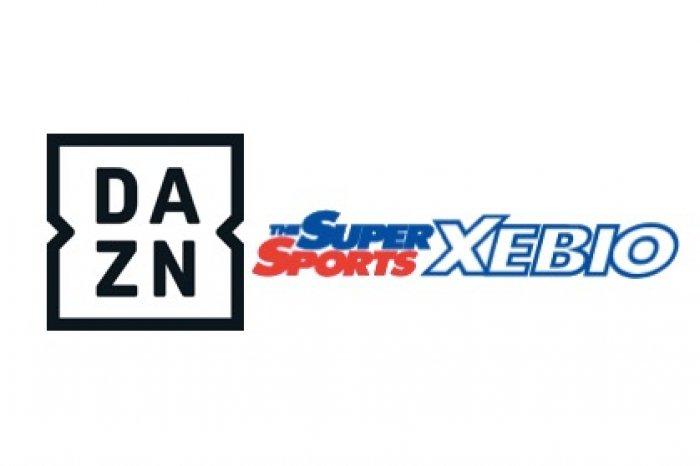 DAZN、1カ月分おトクな年間視聴パス「ゼビオダゾーンカード」を販売、クレカなしで購入可能