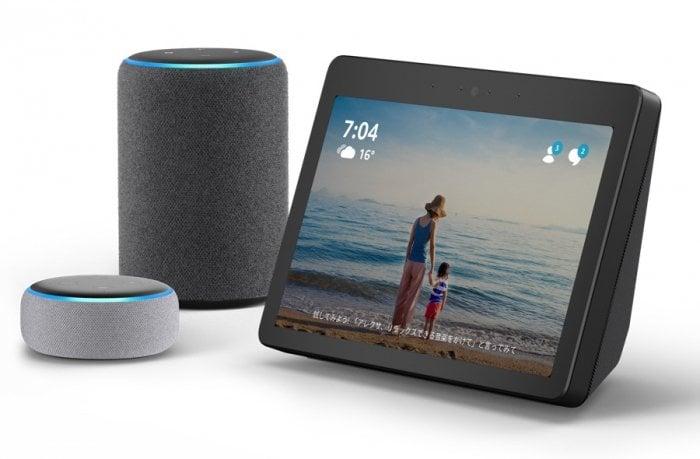 【セール情報あり】アマゾン、10インチ画面付き「Echo Show」など新スマートスピーカーを国内発売